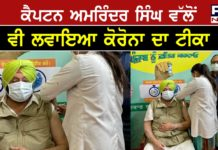 Punjab CM gets first dose of Covid-19 vaccine in Mohali