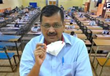 Delhi to have its own school education board: Arvind Kejriwal