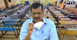 delhi new education board