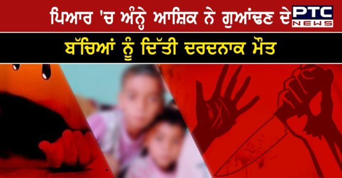 Ludhiana man kills neighbour's two sons