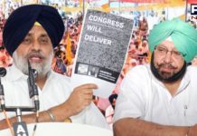 Punjab Mangda Jawaab: SAD holds constituency level dharnas