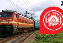 Indian Railway announces integrated Rail Madad Helpline number