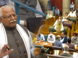 No Confidence Motion Haryana