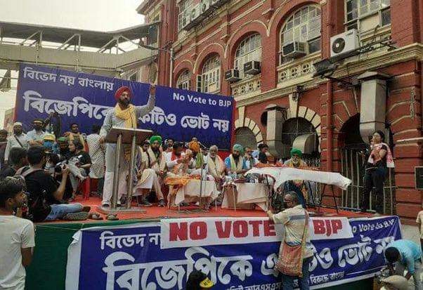 Amid Farmers Protest, No Vote To BJP rallies held Ahead of West Bengal Elections 2021: Kisan Ekta Morcha intensified their efforts.