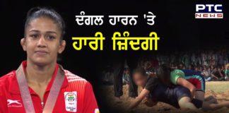 babita phogat's sister commit suicide