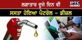 Petrol and diesel prices 2