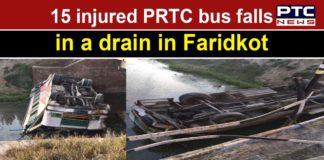 PRTC Accident