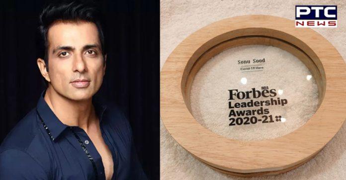 Forbes leadership award 2021 goes to 'Covid-19 Hero' Sonu Sood