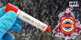 Coronavirus: Punjab continues to witness decline in new COVID-19 cases in 24 hours