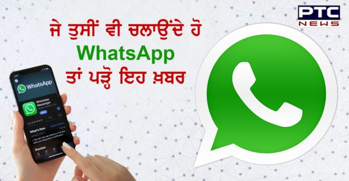 WhatsApp scam : Whatsapp Message On Free Amazon Gifts Might Empty Your Bank Account