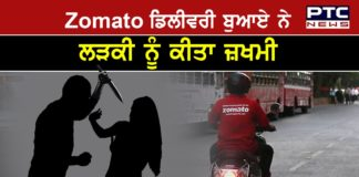 Woman Allegedly Attacked By Zomato Delivery Guy In Bangalore