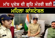 Woman constable Meenakshi Verma took charge as state home minister for a day today