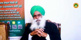 jagjit singh dallewal