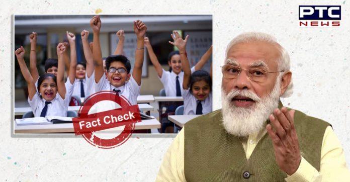 Has PM Narendra Modi announced cancellation of exams 2021?