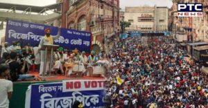 Samyukta Kisan Morcha urges farmers of West Bengal not to vote for BJP