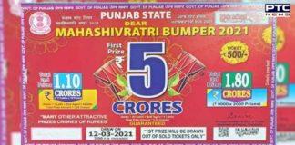 Punjab State Dear Mahashivratri Bumper Lottery Result 2021 Today