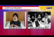 Promises of door-to-door service, unemployment benefits, old age pension unfulfilled