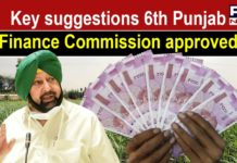Punjab Finance Commission