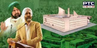 Punjab Budget 2021 Presentation Highlights: What's new?