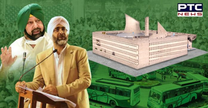 Punjab Budget 2021 Presentation Highlights: What's new?