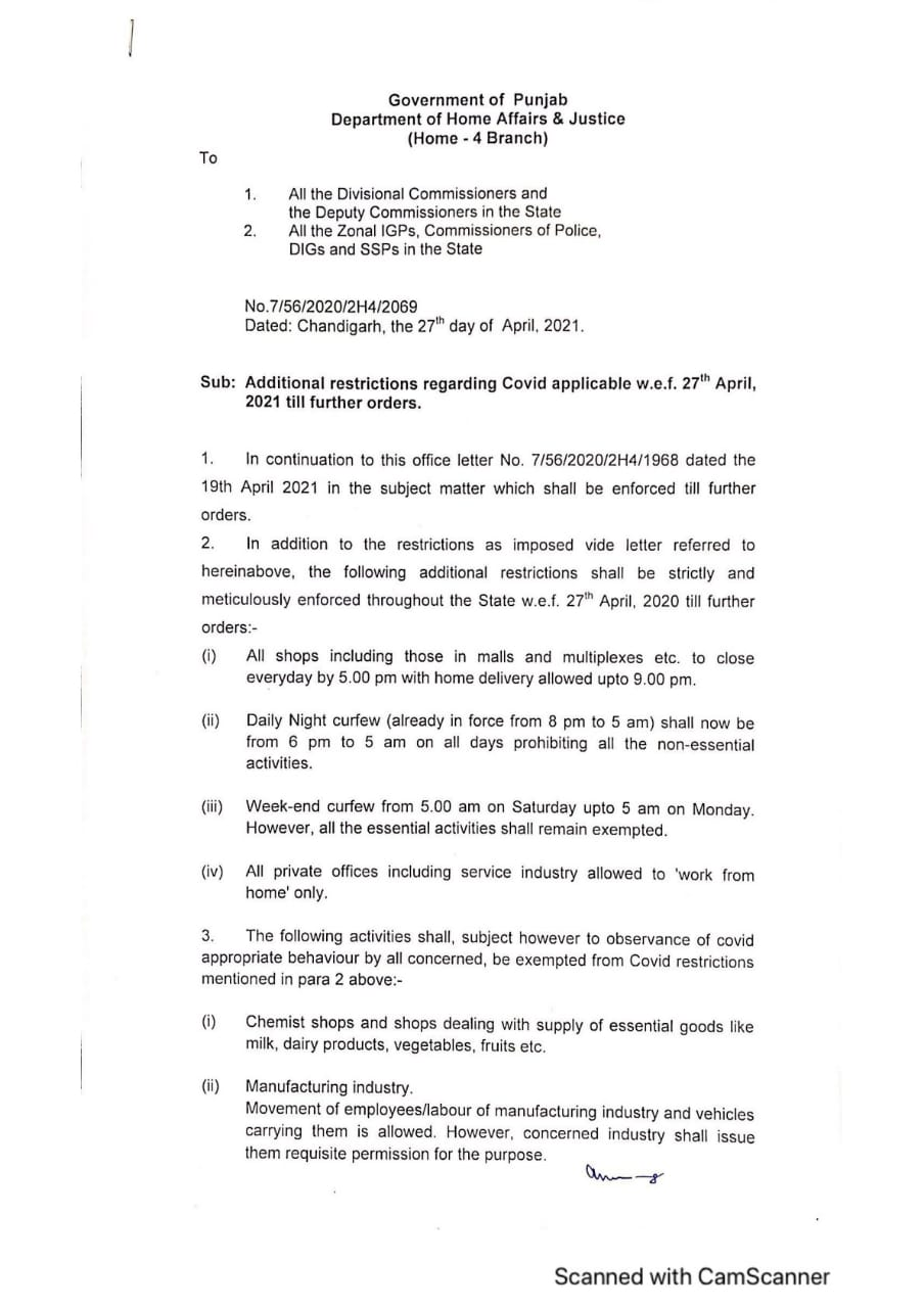 Lockdown : Punjab Government issues new guidelines on lockdown and Night curfew in Punjab