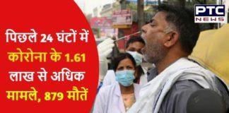 COVID19 Update India