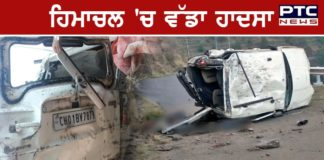 Himachal News : Three Youth Killed In Accident In Kumarsain shimla himachal pradesh