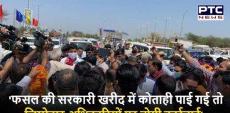Crop Procurement Haryana