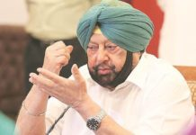 Punjab CM Captain Amarinder Rejects kunwar vijay pratap plea for Early Retirement