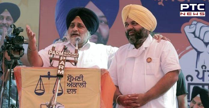 Amarpal Singh Bonny named SAD candidate from Ajnala for 2022 polls