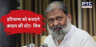 Anil Vij on Crime in Haryana