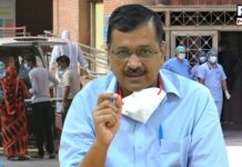Delhi govt to convert many hospitals into 'COVID facilities': CM Arvind Kejriwal