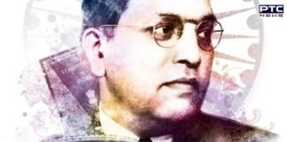Dr BR Ambedkar Birth Anniversary | Sukhbir Badal | Harsimrat Kaur | Narendra Modi