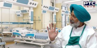 Coronavirus: Punjab adds 79 new private hospitals as tertiary care centres