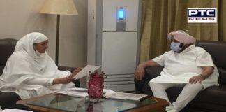 Bibi Jagir Kaur to Punjab CM Demand for resolution of urgent issues of the Sikh community