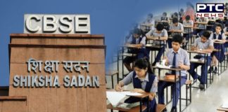 CBSE responds to students' demand to cancel board exams 2021: Report