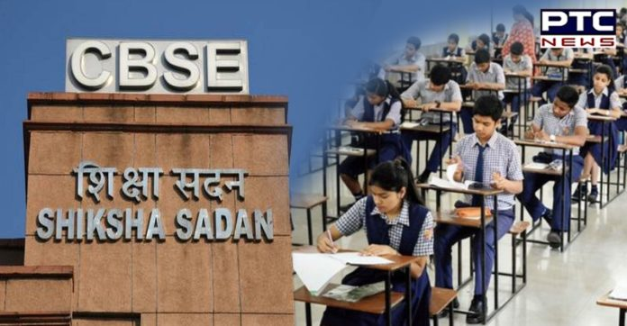 CBSE Board Exams 2021 for Class 10 cancelled & postponed for Class 12