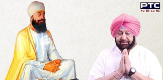 Punjab government opts For Virtual Celebration of path to mark start of 400th Prakash Purab of Sri Guru Tegh Bahadur ji