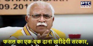 Haryana Crop Procurement