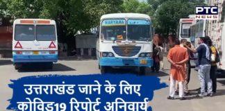 Haryana Roadways Bus Returned