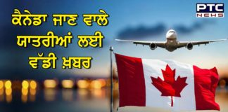 Canada Bans Passenger Flights From India, Pakistan For 30 Days