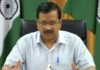 CBSE Board exams 2021 should be cancelled: Arvind Kejriwal