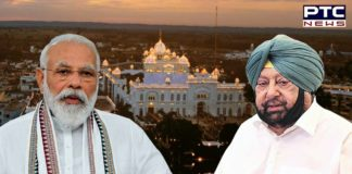 Punjab CM urges PM Modi to clear funds for 400th Parkash Purab of Guru Tegh Bahadur Ji
