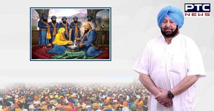 Punjab CM Captain Amarinder Singh Greets people on EVE of Baisakhi