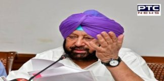 May go for Stricter Curbs If Covid Situation Doesn't Improve in a week , says punjab CM
