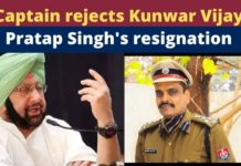 Punjab CM rejects Kunwar Vijay Pratap Singh's plea for early retirement