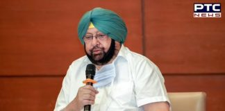 PUNJAB CM DIRECTS FOOD & CIVIL SUPPLIES DEPARTMENT TO CLEAR ENTIRE PENDING PAYMENTS OF FARMERS BY APRIL 30