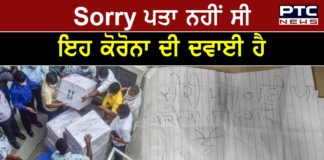 Haryana : Thief Returns 1710 Covid Vaccines Stolen after 12 hours to-the police station