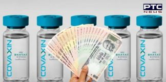 Bharat Biotech fixes price of Covaxin in private, state govt hospitals