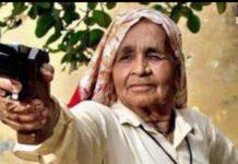 Veteran sharpshooter Chandro Tomar passes away due to COVID-19